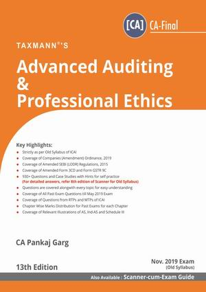 Altclasses Advanced Auditing and Professional Ethics  - Old Syllabus book