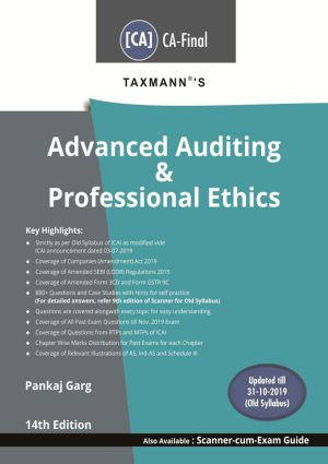 Altclasses CA Final - Advanced Auditing and Professional Ethics - Old Syllabus book